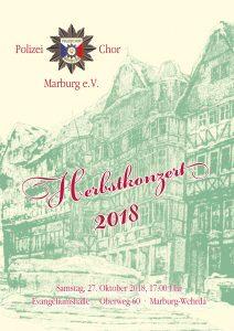 Titelseite Marburg 2018